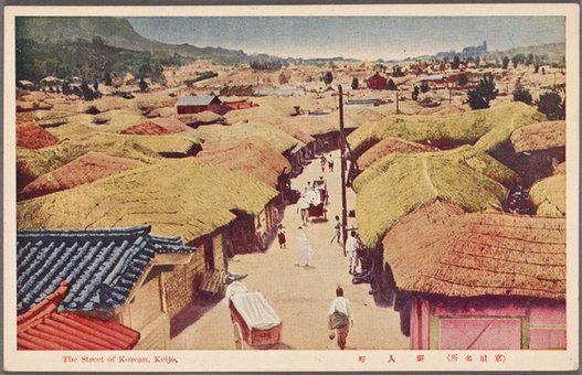 일제강점기 조선시대 사진 엽서