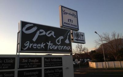 RESTAURANT REVIEW: Opa! — grill that became Greek http://ow.ly/qCf82