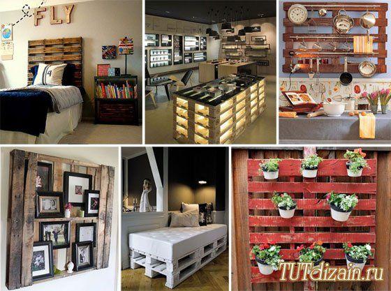 Мебель для дома и дачи из деревянных поддонов + Фото » Дизайн & Декор своими руками