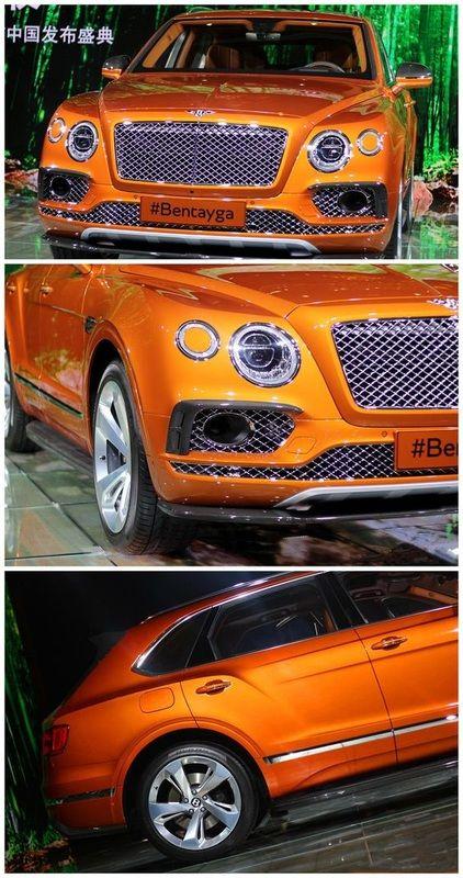 Newcarreleasedates.com New 2017 Bentley Bentayga concept cars, 2017  Concept Car Photos and Images, 2017 Bentley Bentayga Car