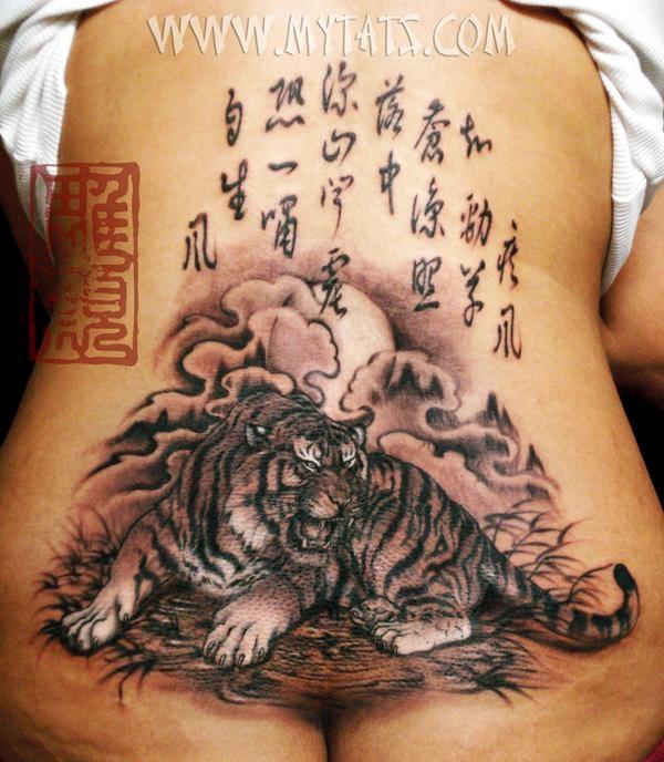 Tiger with a poem, done by Jess Yen (Horiyen) 虎 -初代彫顔の作品  [jess@mytats.com]