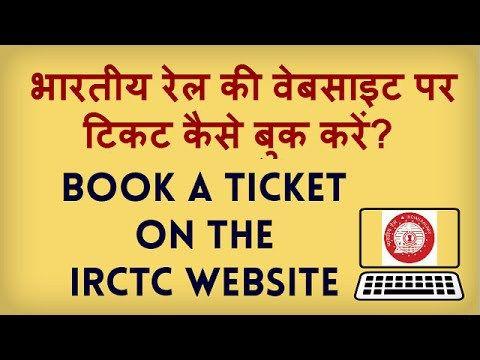 indian railways online booking Trip on Indian Railways Online