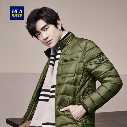 HLA / Hailan home simple fashion multi-color down jacket 2017 winter new warm and comfortable jacket male
