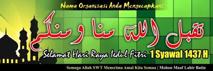 Spanduk Banner Iedul Fitri 1437 Free Download 2016 Pdf Cdr Idul Fitri