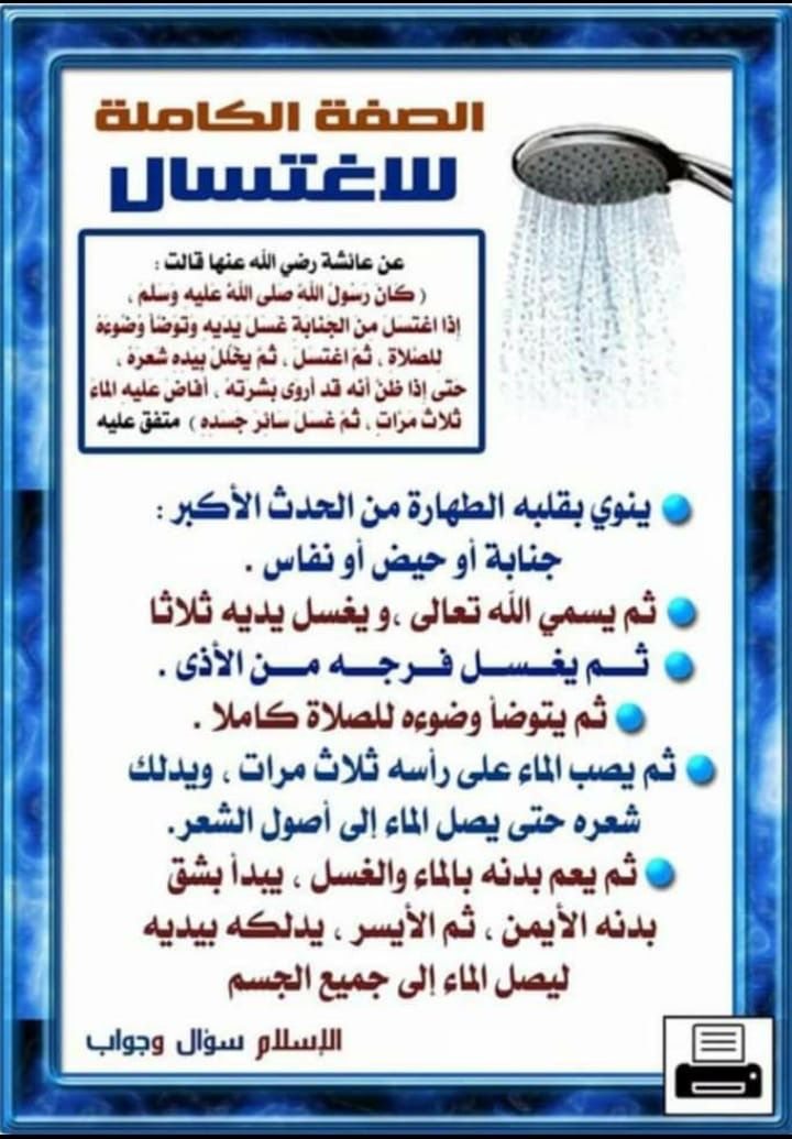 Pin By Ali On قطوف دعويه Social Security Card Cards Bullet Journal