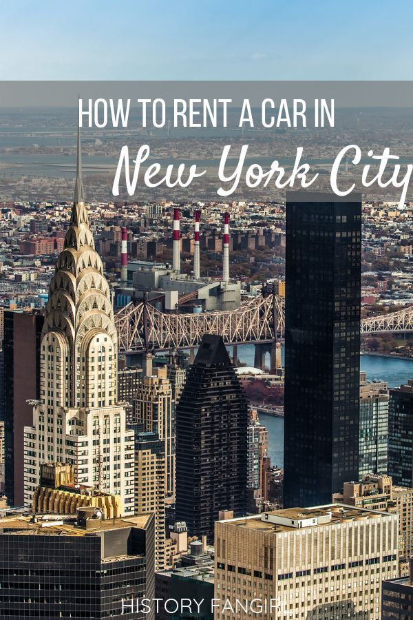 17 Things To Know Before You Rent A Car In Nyc Cool Places To Visit Park In New York Nyc