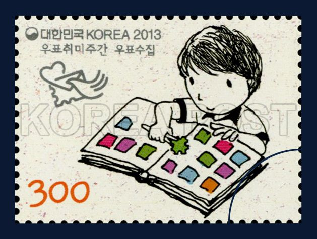 16266 Best Images About Postage Stamp On Pinterest