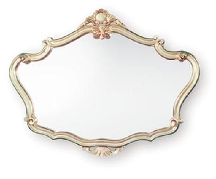 Gold Ornate Crested Guilt Wall Mirror -