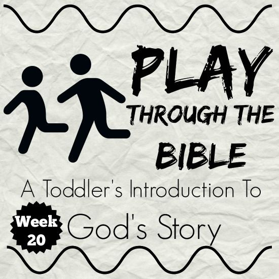 Week 20 of Play Through The Bible is the parable of the sower. This was a really fun week for us! We had a lot of good conversations and did some really fun activities. If you haven't read the introduction to this series yet I recommend going here. For all the plans in one place, go here.   Week …