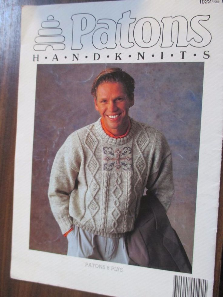 Paton's Men's jumpers & cardigan Knitting pattern book no.1022 #Patons