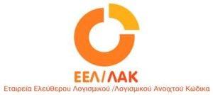 Ομάδες Εργασίας για την Ανοικτή Διακυβέρνηση και την Ανάπτυξη Ανοικτών Προτύπων και Λογισμικού - Kάλεσμα για τη συγκρότηση Ομάδων Εργασίας για την Ανοικτή Διακυβέρνηση και για την ανάπτυξη Ανοικτών Προτύπων και Λογισμικού απευθύνει η ΕΕΛ/ΛΑΚ (Εταιρεία... - http://www.