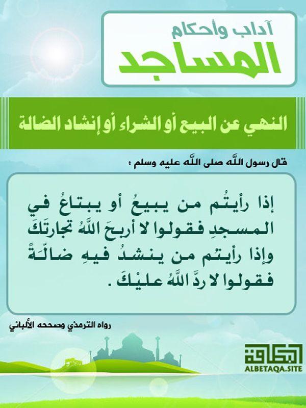 احرص على مشاركة هذه البطاقة لإخوانك فالدال على الخير كفاعله Jouy Islam Alai
