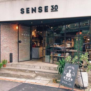今度のお休みは「台北」へ行こう♪雑貨とカフェ好きに贈る現代版・台湾ガイド