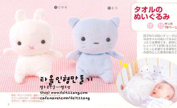 мягкие игрушки своими руками - выкройки зайки - котики