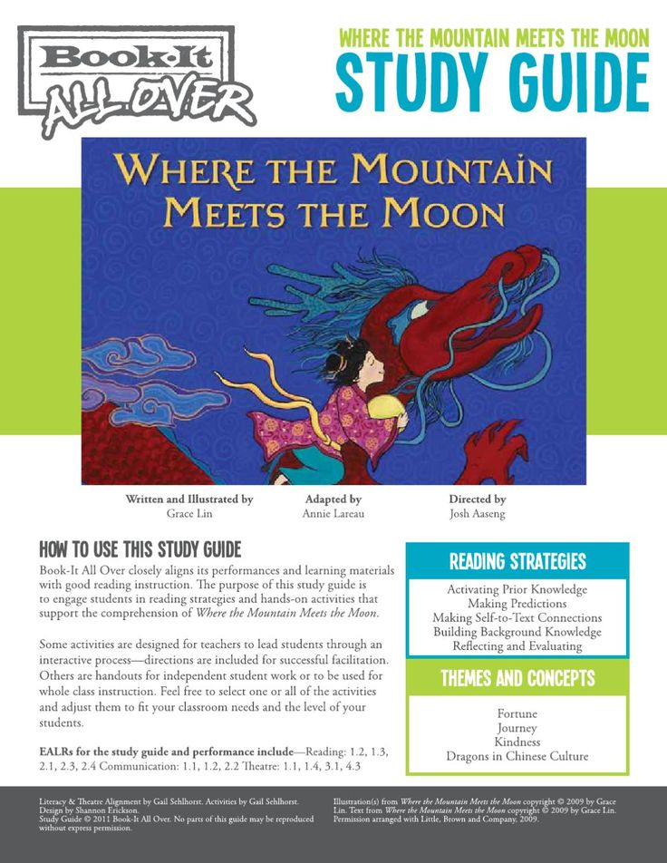 Where the Mountain Meets the Moon Lesson Plans for Teachers