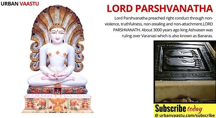 Lord #Parshvanatha preached right conduct through non-violence, truthfulness, non-stealing and non-attachment.
