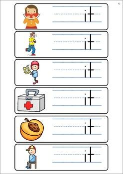 1000+ images about Word Family Ideas on Pinterest | Word Families ...
