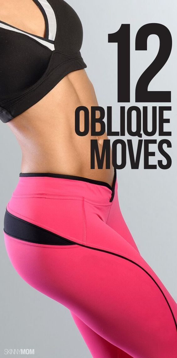 Say goodbye to that hard-to-reach muffin top with these 12 oblique exercises!