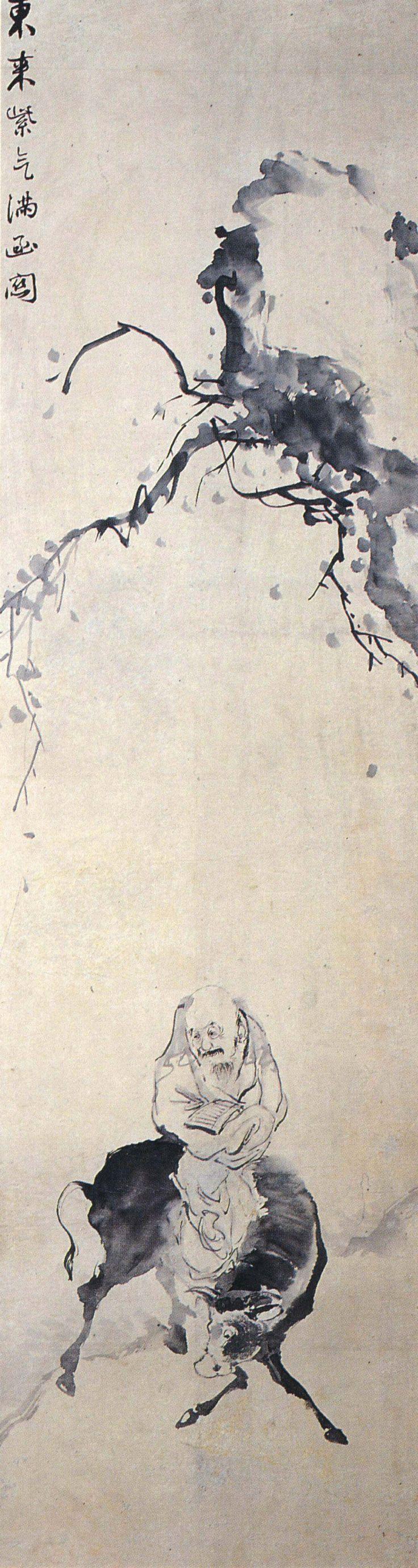 오원 장승업 (1843-1897), 1879년 작, 지본수묵.