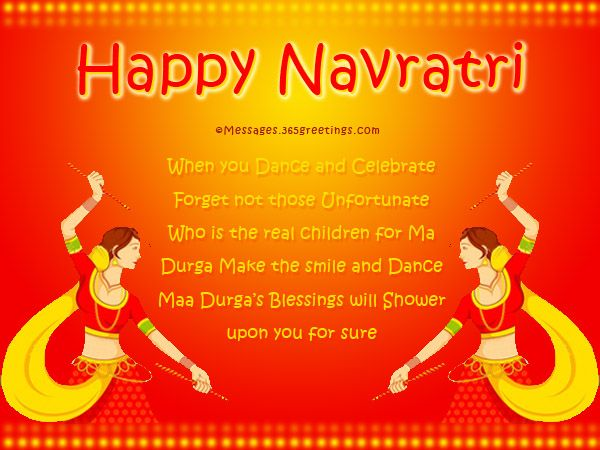 The 8 best navratri special images on pinterest navratri greetings navratri wishes navratri messages navratri greetings and quotes m4hsunfo