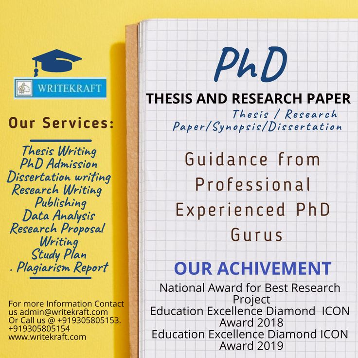 Www Writekraft Com In 2020 Thesi Writing Research Paper Dissertation Topic Biotechnology