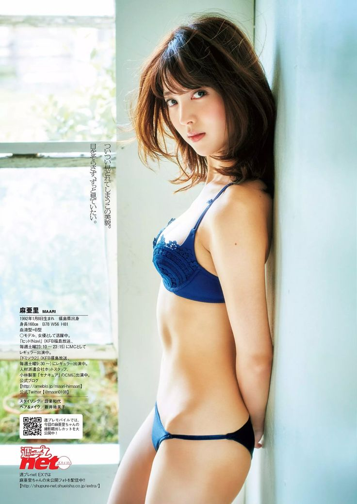 Maari - Weekly Playboy 2016 No21