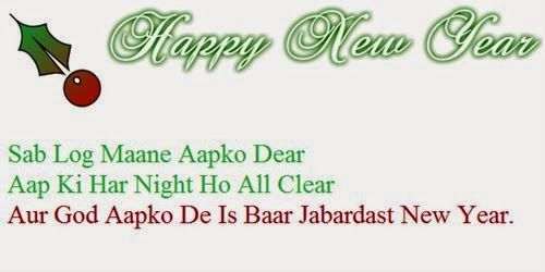Happy new year funny hindi shayari, new year funny hindi messages images .Romantic new year hindi sms for lovers ,funny hindi sms friends Naya Saal Mubarakh