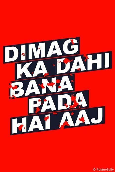 Dimag Ka Dahi #Hindi #Humour