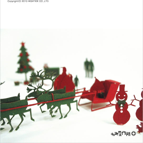 architectural model for Christmas かみの工作所 添景セット クリスマス