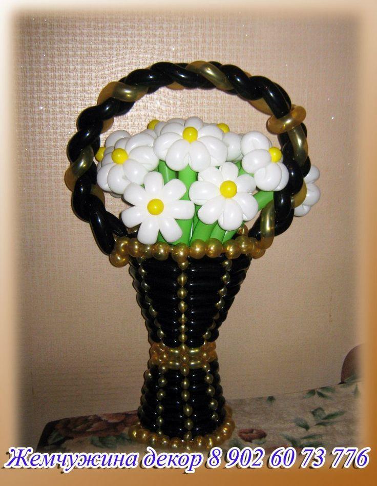 Купить Подарок в Челябинске