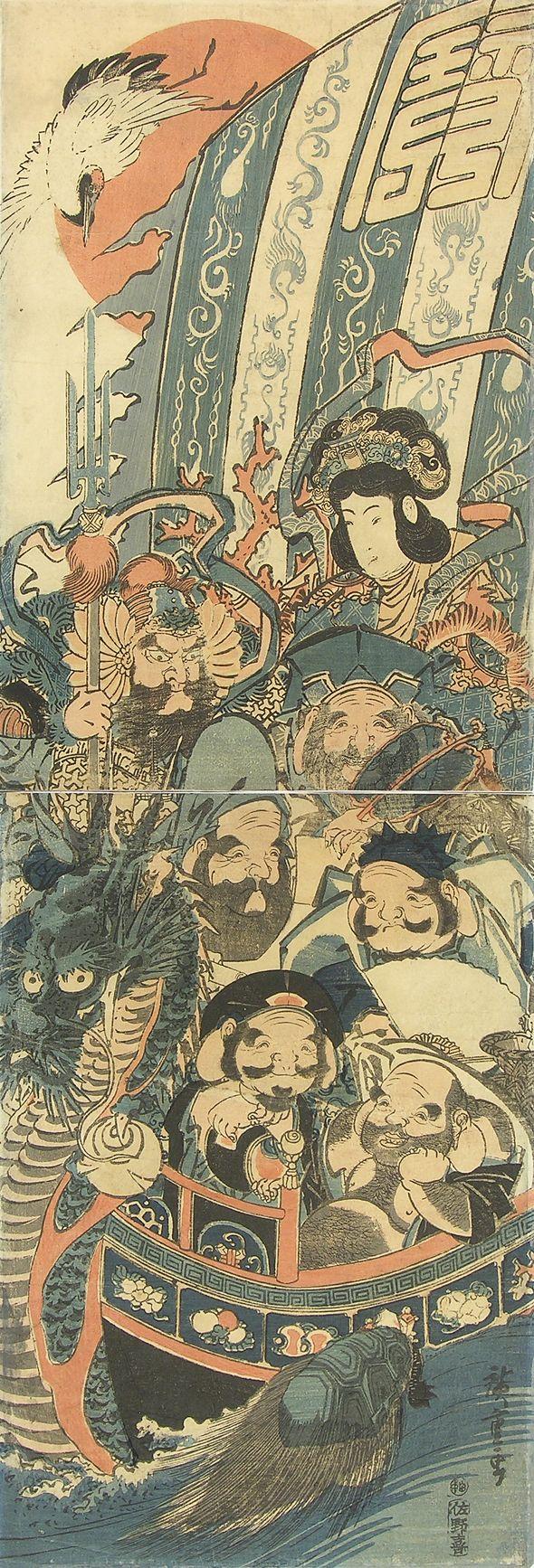 HIROSHIGE (1797-1858) Seven Gods of Good Fortune on Their Treasure Ship Signed: Hiroshige fude Publisher: Sanoki circa mid 1840s kakemono-e (vertical diptych)
