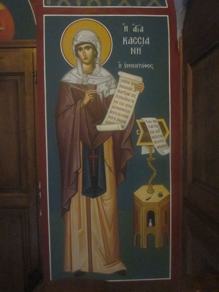 Full of Grace and Truth: St. Cassiane the Hymnographer, the Righteous