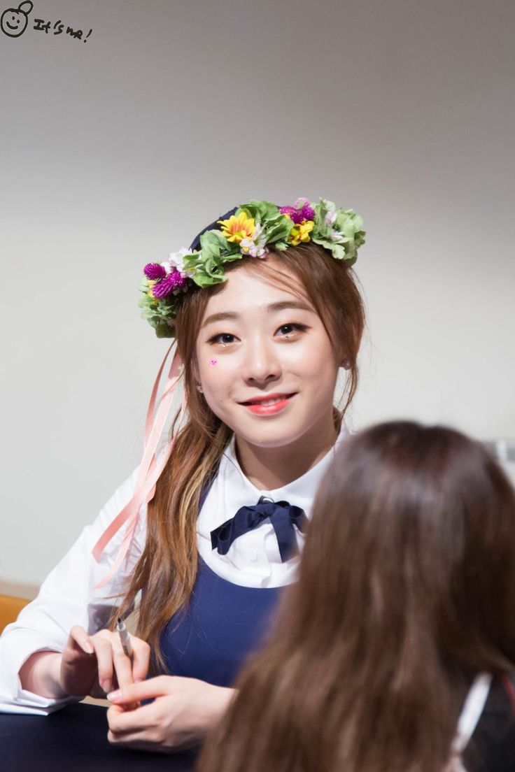 WJSN - Yeonjung