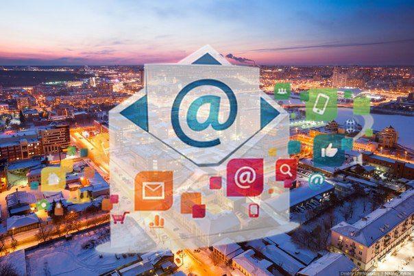 Email-маркетинг  одна из самых успешных и перспективных интернет-платформ....