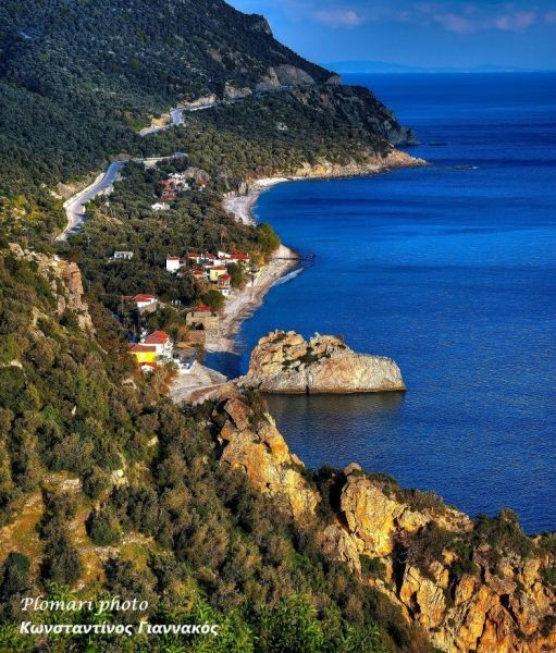 Lesvos | Greece