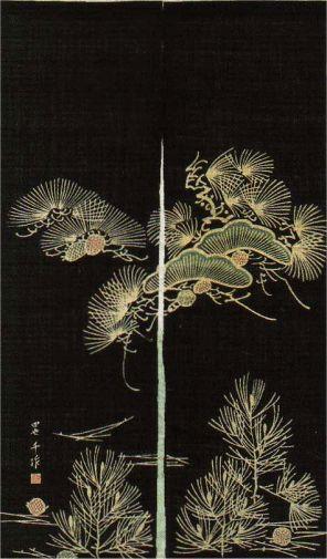 Japanese Noren Curtain