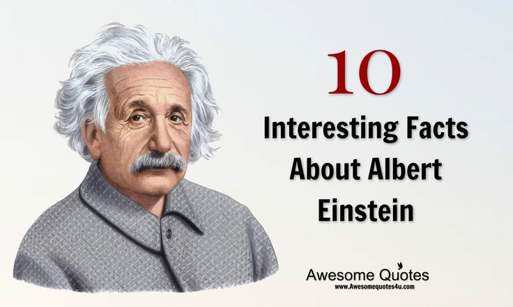 Awesome Quotes: 10 Interesting Facts About Albert Einstein