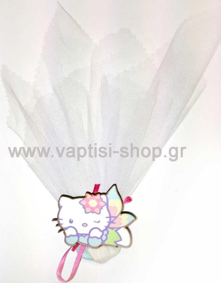 Μπομπονιέρα με τούλι - Hello Kitty