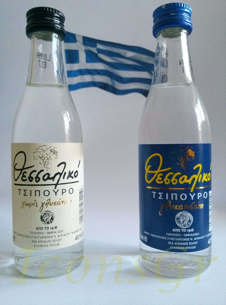 AmazonSmile : Two Collectable Greek Glass Bottle with Tsipouro Thessaliko with and Without Anice : Everything Else