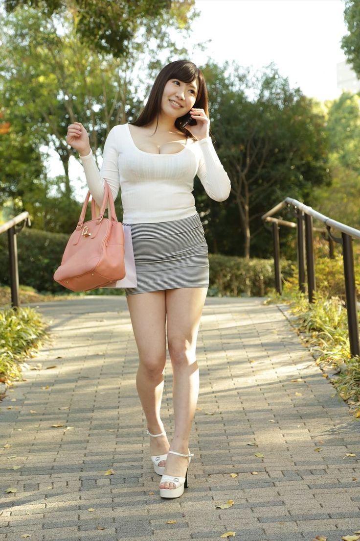 Short skirt asian
