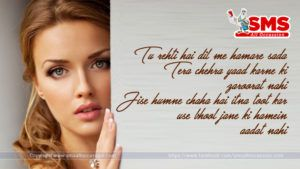 Best romantic love SMS in hindi for your friends, New love sms, Friendship SMS .heart touching love sms , new love sms 2017, Dedicate a friendship and love sms for your friend.