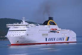 Greek ferry ride to Corfu, Greece...