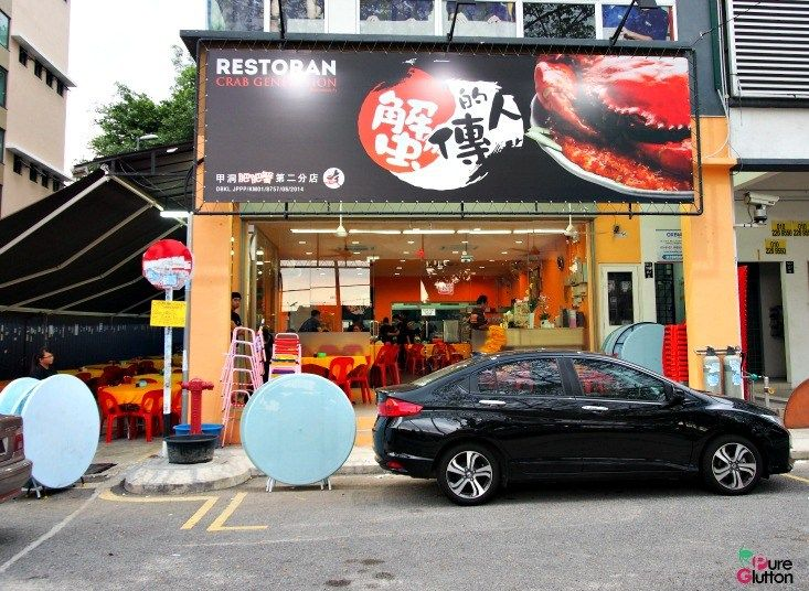CRAB GENERATION RESTAURANT - 60-G Jalan 1 @ Taman Len Sen - Cheras - courtesy of PureGlutton