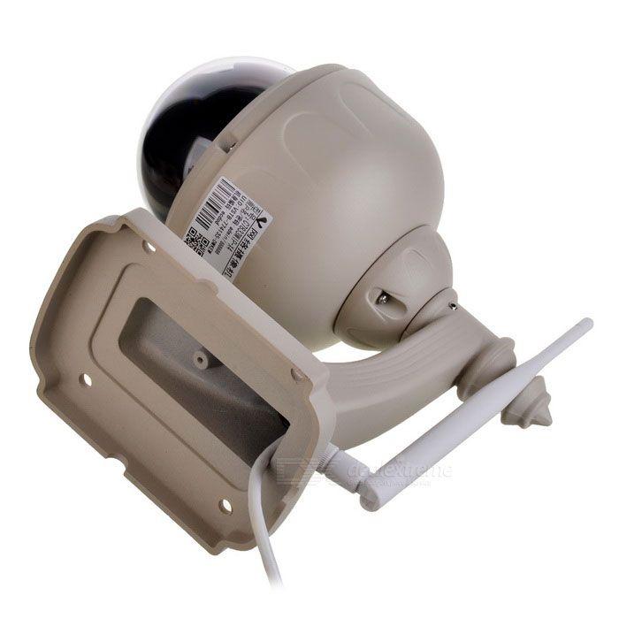 VSTARCAM C7833WIP-X4 720P 1.0MP PTZ Wireless IP Camera - Grey