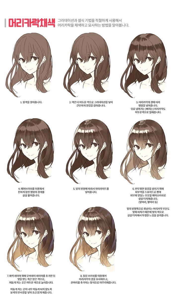 Anime Coloring Tutorial Deviantart Best Of Sai Hair Shading Tutorial Foto Amp Video Awesome 5 In 2020 Anime Drawings Tutorials Digital Art Tutorial Art Reference Poses