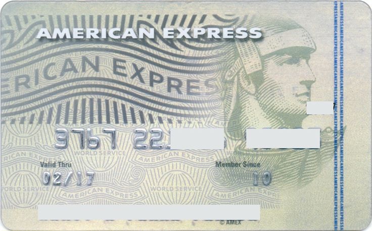 American Express Platinum MX (American Express, Mexico) Col:ME-AE-0019