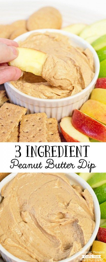 Easy 3 Ingredient Peanut Butter Dip, so yummy, both kids and adults will polish it off in the blink of an eye!  (Dairy free, meatless dip perfect for meatless monday.)