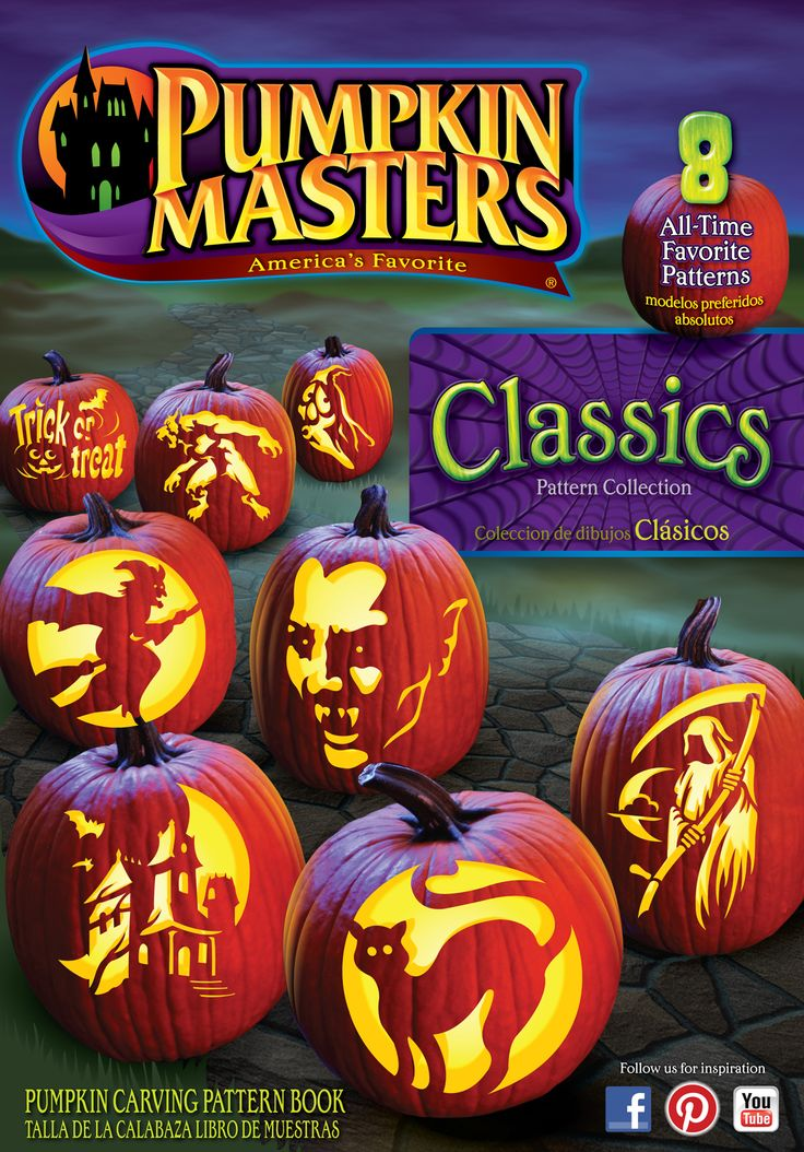 17 Best Images About 2014 Pumpkin Masters Carving Products