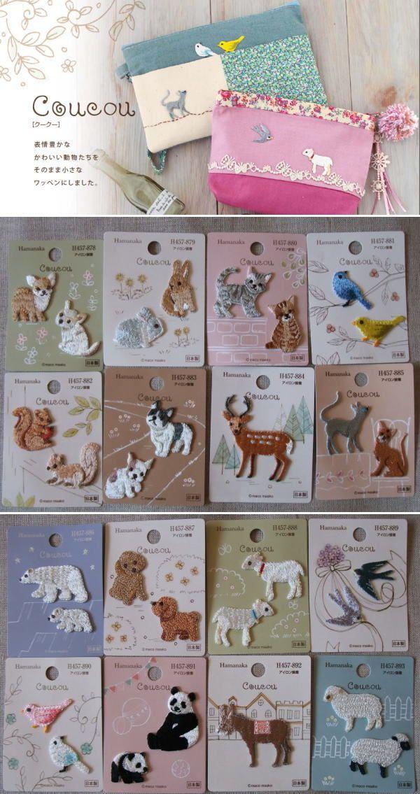 【楽天市場】貼るだけ簡単!【アップリケ・レース】ハマナカ/coucou(クークー)hamanaka刺繍ワッペンウサギや猫、犬、鹿、ヤギ、パンダ、馬、羊、小鳥などの可愛い動物が大集合!ケミカルレースは長さ80cm。縫い付け用です。:アイ・リボン・テラキ