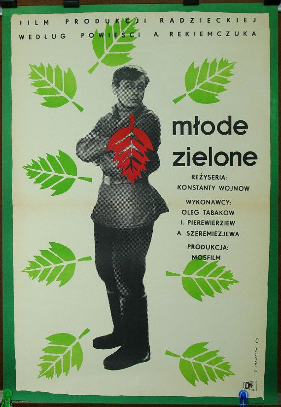 Young-Green  Soviet Union 1962 film by Konstantin by artwardrobe